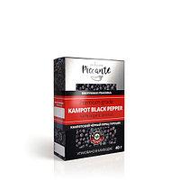 Кампотский черный перец горошек Polezzno, 40 г (срок до 10.06.23)