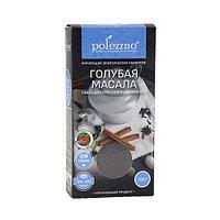 Смесь для приготовления напитка Polezzno Голубая масала, 100 г ( срок до 04.22)