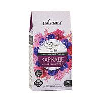 Напиток Каркаде Polezzno, синий тайский чай, 30 г (срок до 25.10.22)