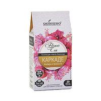 Напиток Каркаде Polezzno, имбирь и пряности, 30 г (срок до 28.12.22)