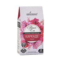 Чай каркаде Polezzno в пакетиках, 30 г (срок до 10.07.22)