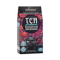 Чай Китайский лимонник Polezzno ENERGY, 40 г (срок до 15.07.22)