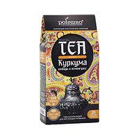 Чай куркума, имбирь и лемонграсс Polezzno DETOX, 40 г (срок до 24.10.22)