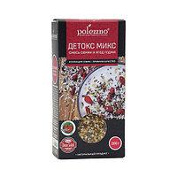 Смесь семян и ягод годжи Polezzno Detox Mix, 200 г (срок до 10.21)