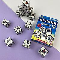 Кубики на казахском языке №5069