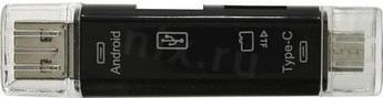 Картридер-конвертер USB 2.0 SBR-801 универсальный