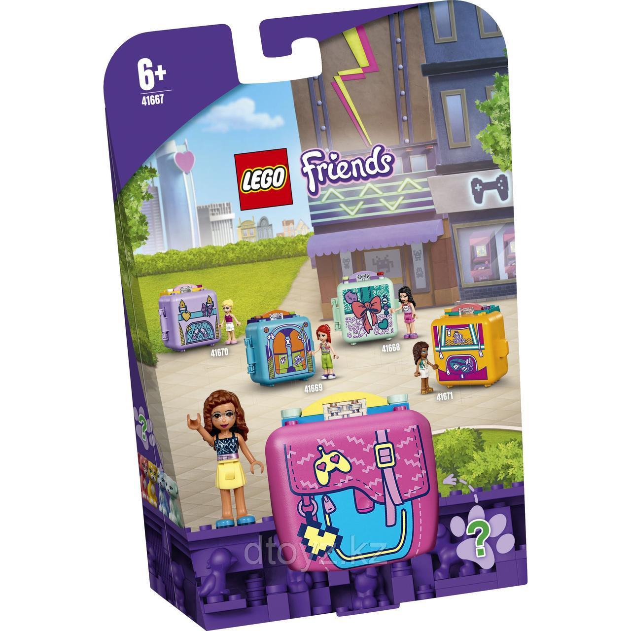Lego Friends Куб Оливии для игр 41667
