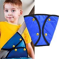 Адаптер для детского ремня безопасности на металлических кнопках синий