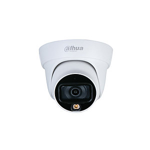 Цилиндрическая видеокамера Dahua DH-HAC-HDW1239TLP-A-LED-0280B