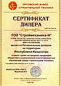 Растворонасос (бетононасос) СО-241 ТМК 1 (11 кВт), фото 3