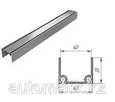 Алюминиевый верхний-нижний профиль