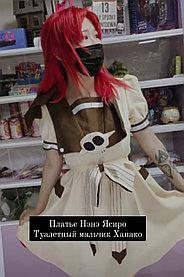 Платье Нэнэ Ясиро - Туалетный мальчик Ханако