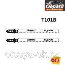 Пилка лобз. по дереву T101B (2 шт.) GEPARD (по ламинату)