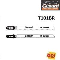 Пилка лобз. по дереву T101BR (2 шт.) GEPARD (по ламинату)