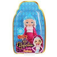 Кукла «Аленка», 15 см, сгибаются руки и ноги