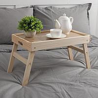 Столик для завтрака складной, 50×30см, с ручками, цвет микс