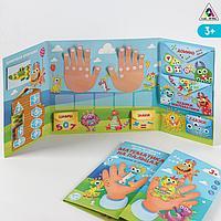 Интерактивная игра-лэпбук «Математика на пальцах», 3+