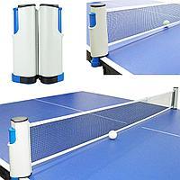 Регулируемая сетка для настольного тенниса складная с кнопочным креплением ширина 145 см