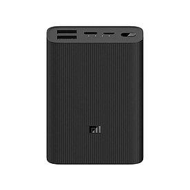Зарядное устройство Xiaomi Mi 10000Ah Mi Power Bank 3 Ultra compact