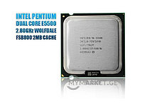 Intel Pentium DualCore-E5500 (2.8GHz) FSB800