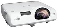 Проектор короткофокусный Epson EB-535W, фото 1