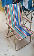 Кресло складное походное / туристическое/ на дачу
