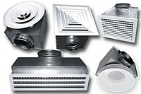 Пленум короб (адаптер бокс ) для вентиляционных потолочных решеток.