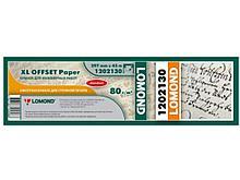 """Бумага рулонная для плоттера Lomond """"Стандарт"""" (297 мм х 45 м*50мм) 80 г/м2"""