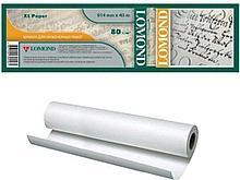 "Бумага для плоттера Lomond ""Стандарт"" (1067 мм х 45 мм х 50 мм) 80 г/м2"