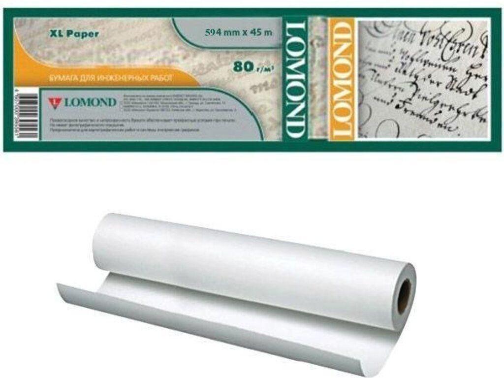 "Бумага для плоттера Lomond ""Стандарт"" (594 мм х 45 мм х 50 мм) 80 г/м2"