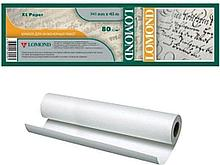 "Бумага для плоттера Lomond ""Стандарт"" (841 мм х 45 мм х 50 мм) 80 г/м2"