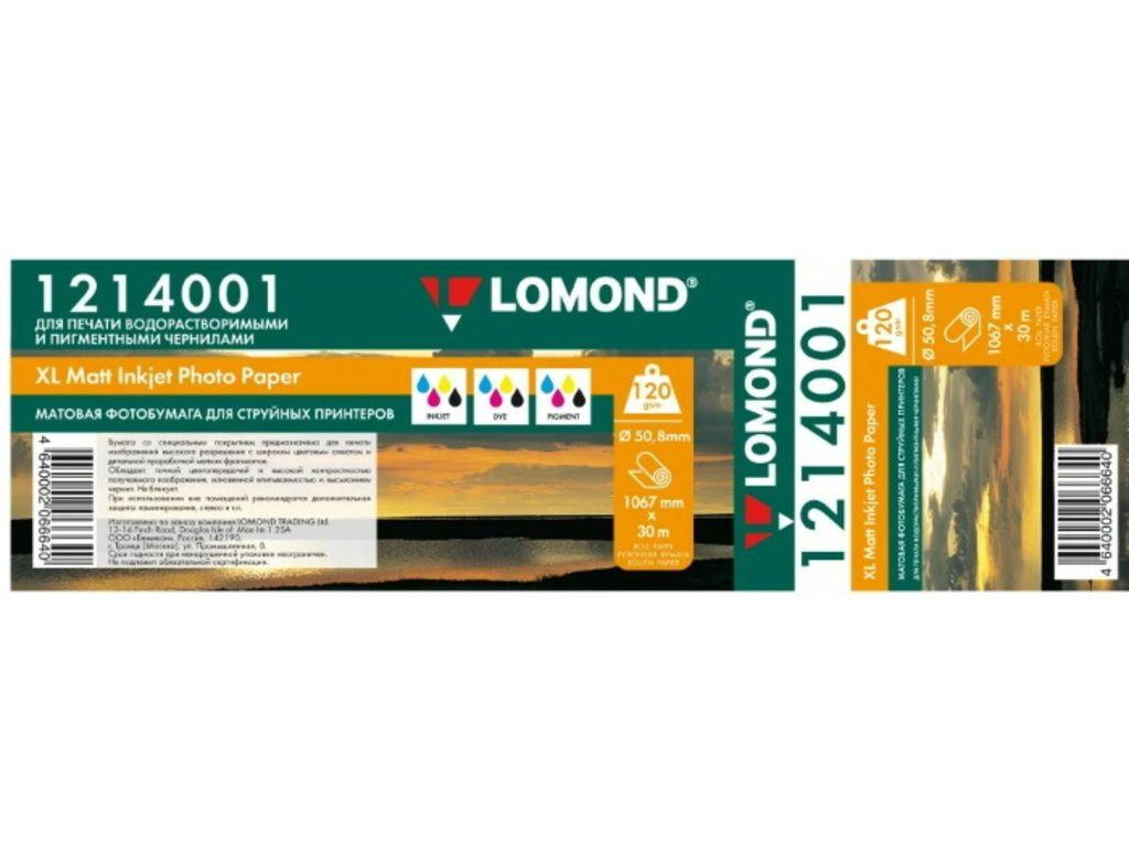 "Фотобумага рулонная Lomond ""Matt"" (1067 мм х 45  м х 50 мм) 120 г/м2"