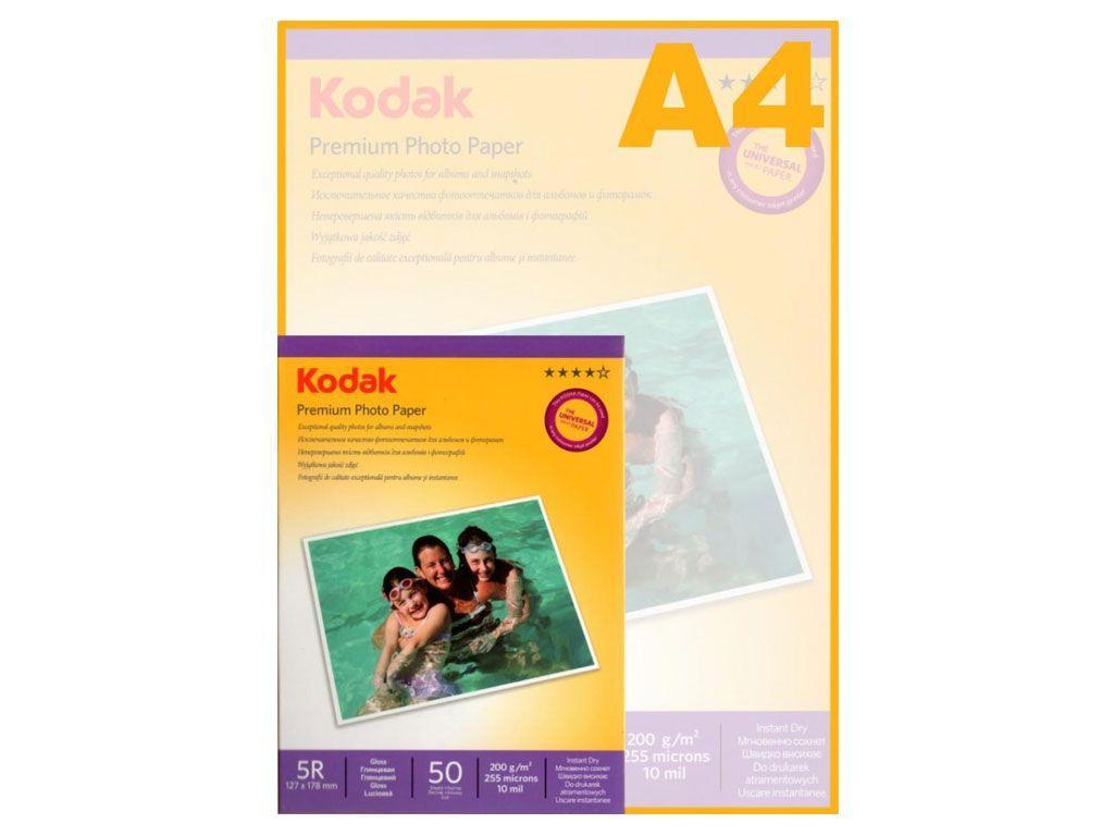 "Фотобумага KODAK ""Premium"" А4, глянцевая, 200 г/кв.м (50 листов)"