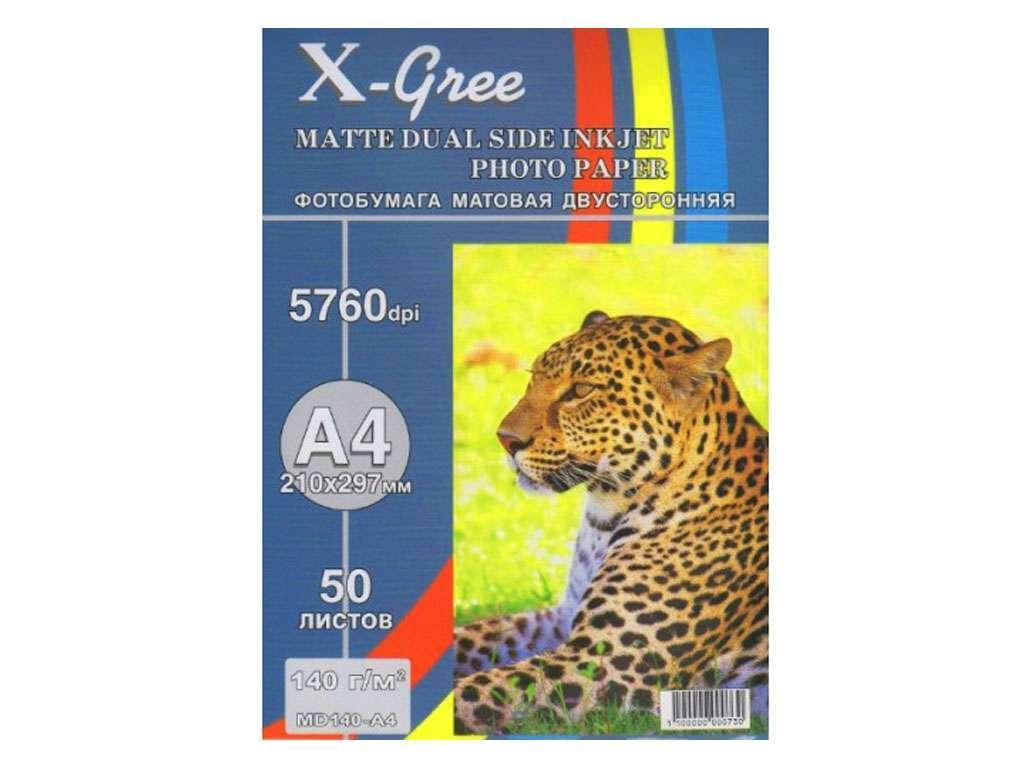 Фотобумага X-GREE А4, матовая двухсторонняя, 140 г/кв.м (50 листов)
