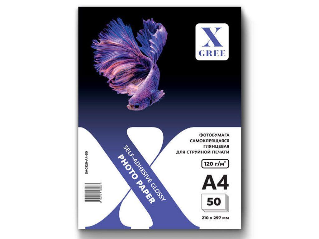 Фотобумага X-GREE А4, глянцевая самоклеящаяся, 120 г/кв.м (50 листов)