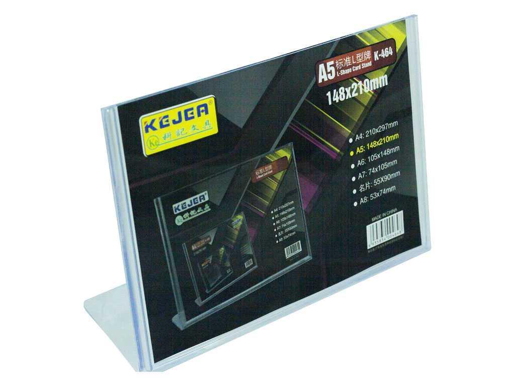 Бейдж настольный Kejea, горизонтальный, 148x210 мм, прозрачный