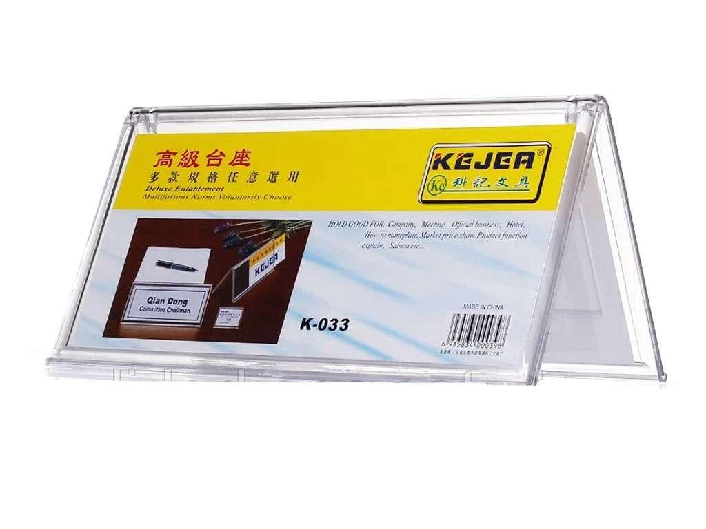 Бейдж настольный Kejea двухсторонний, горизонтальный, 72x200 мм, прозрачный
