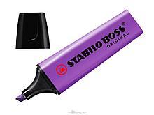 Текстовыделитель STABILO BOSS Original 2-5 мм, лиловый