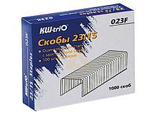 Скобы KW-trio для степлера e2849623/15 (100-130 листов) 1000 шт/кор