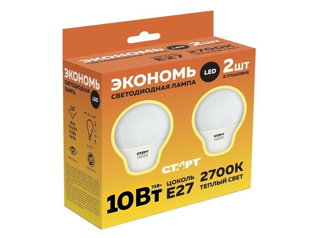 Лампа светодиодная СТАРТ LED GLS E27, 10 W, 27-75, теплый свет, 2шт/уп