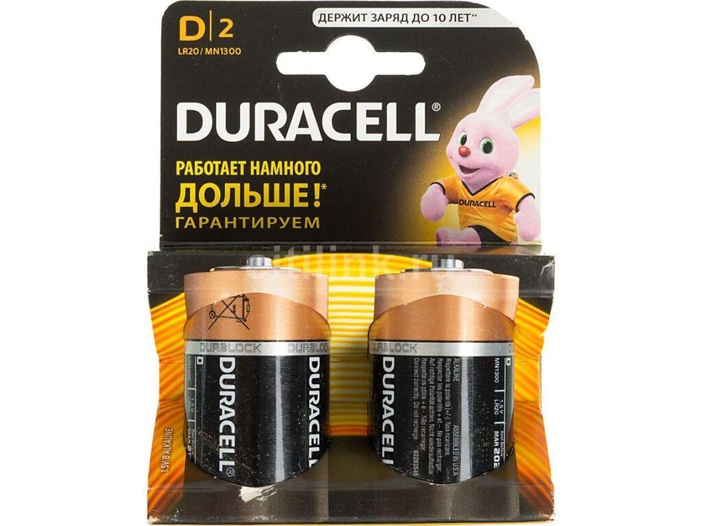 Батарейки DURACELL LR20 BASIC D (2 шт/уп)