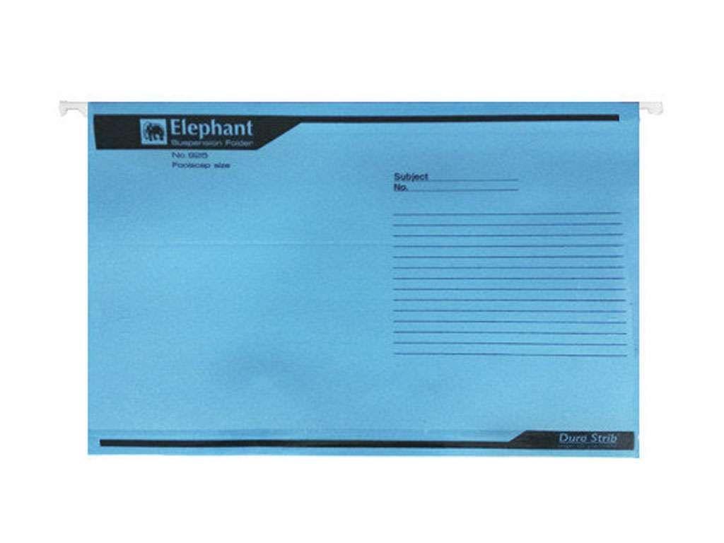 Папка подвесная ELEPHANT, А4+ (365х240мм), синяя