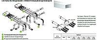 Соединительный вентиляционный пленум короб (адаптер бокс ) для решеток, диффузоров, фанкойлов, потолочных