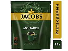 Кофе растворимый Jacobs Monarch, 75 гр, мягкая упаковка