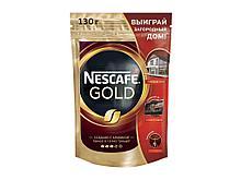 Кофе растворимый Nescafe Gold 130 гр, мягкая упаковка