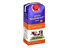 Молоко «Шадринское» стерилизованное 7,1%, 300 гр, картонная упаковка