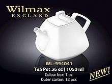 "Чайник заварочный ""Wilmax"", 1050 мл, фарфор, белый"
