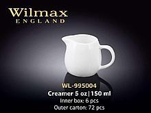 "Молочник ""Wilmax"" 150 мл, фарфор, белый"