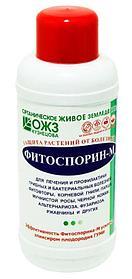 Фитоспорин-М универсальный 500мл