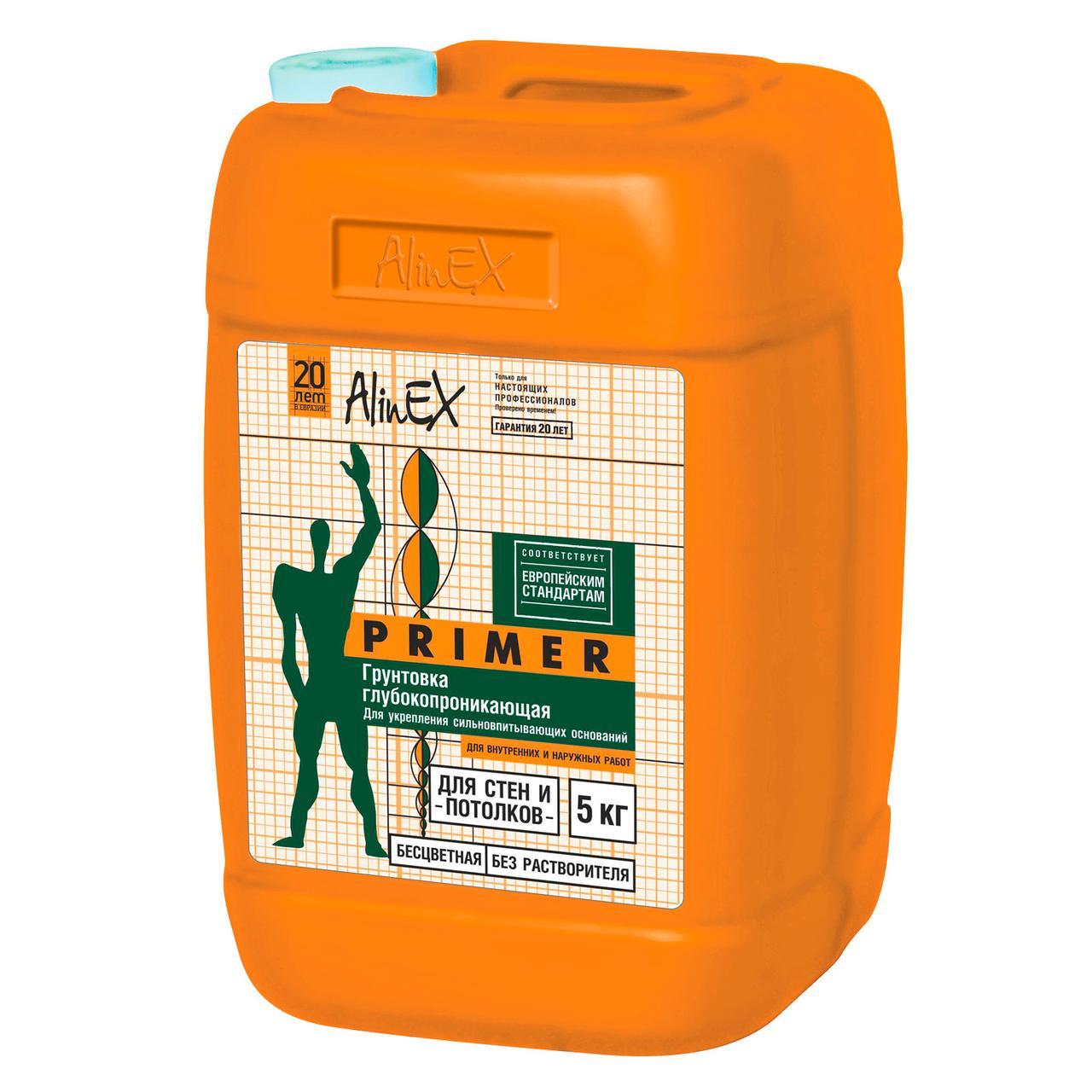 Грунтовка Алинэкс Primer для пола 5 кг